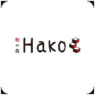 和の食 Hako 上野 和食ダイニング